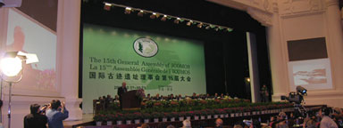 ICOMOS 15th General Assembly, Xi'an, China, October 2005