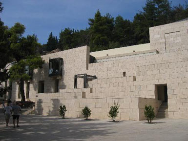 The modern museum at Delphi